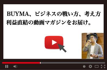 山嵜執筆の動画マガジン(無料)