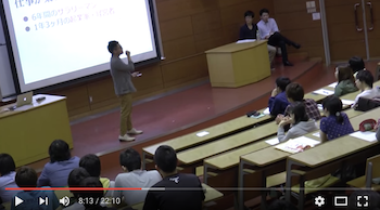 都留文科大学で講演をして参りました