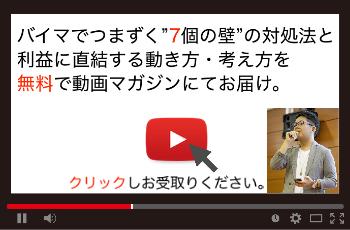 動画マガジン(無料)